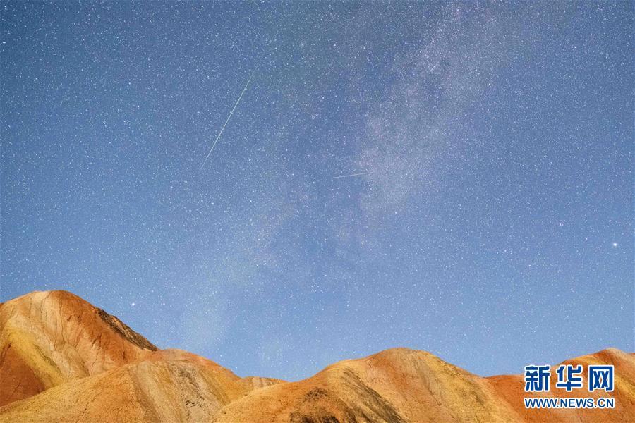 #(环境)(1)丹霞上的流星雨