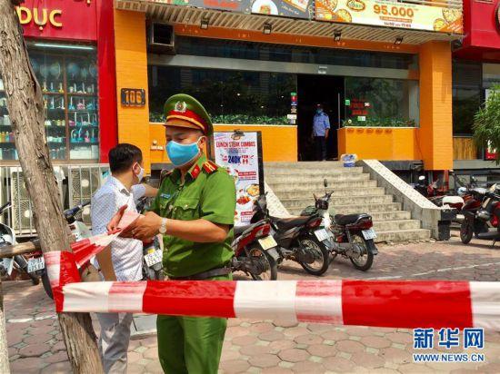 (国际疫情)(1)越南首都河内等地再现本土新冠确诊病例