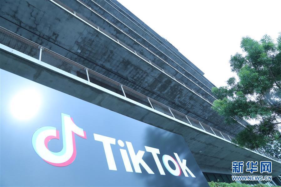 (国际)(2)TikTok就美国政府相关行政令正式提起诉讼