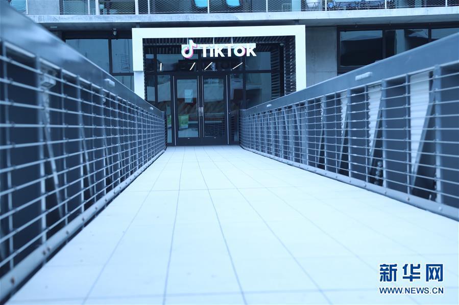 (国际)(5)TikTok就美国政府相关行政令正式提起诉讼
