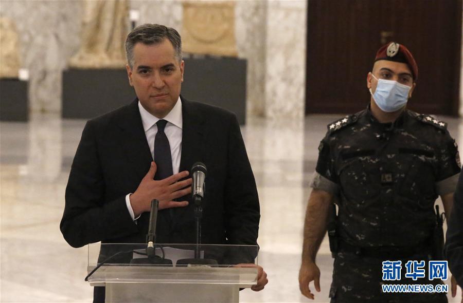 (国际)(3)黎巴嫩任命新一任政府总理