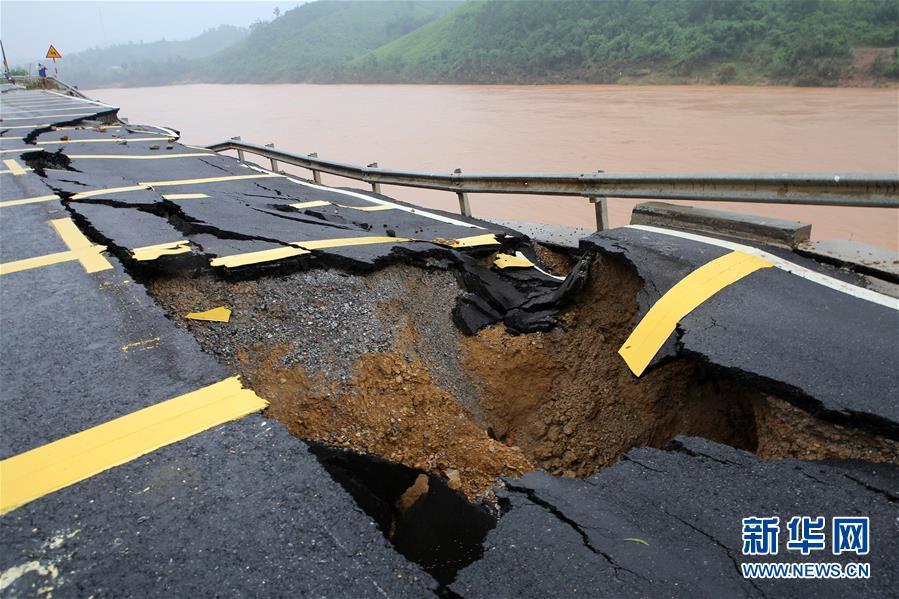 (国际)(2)越南中部等地暴雨已致28人死亡