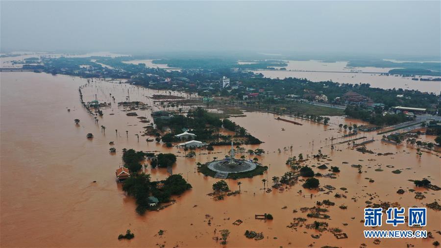 (国际)(5)越南中部等地暴雨已致28人死亡