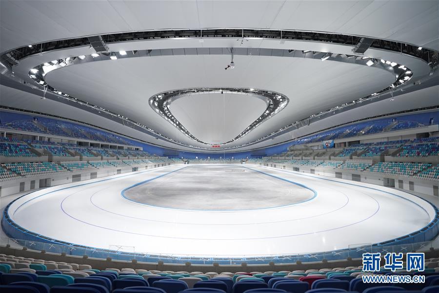 """(体育)(1)国家速滑馆""""冰丝带""""首次制冰取得成功"""